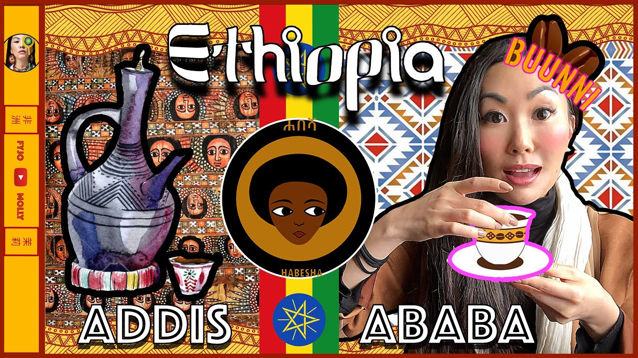 ⭕️ ONLY IN ETHIOPIA (2019)- Must Try Streets Fun Culture ADDIS ABABA (2019) Habesha 埃塞俄比亚独特街头文化