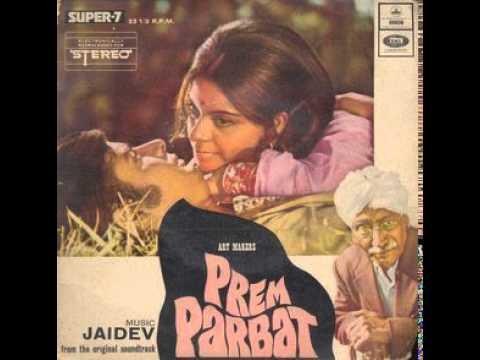 Ye dil aur unki nigahon ke saaye - Prem Parbat-1973 - Lata M - Jaidev.