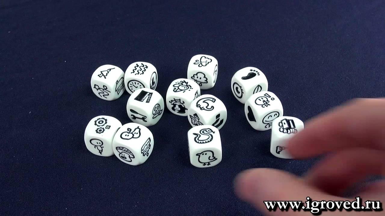 Dixit (діксит): по очереди игроки выполняют роль рассказчика.