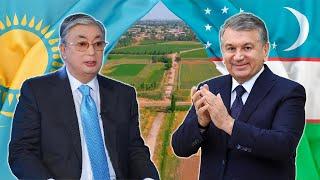 Президенты Казахстана и Узбекистана присвоили двум селам-«призракам» законный статус