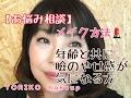 【Request❣】年齢とともに瞼の痩せ感が気になる方のアイメイクTutorial | YORIKO makeup