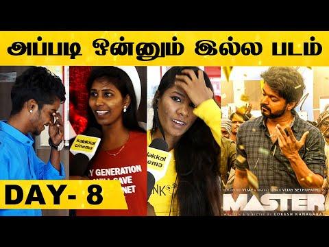 Vijay-க்கு Mass இல்லன்னு நிறைய பேர் சொல்றாங்க..ஆன? - 8th Day Master Public Review
