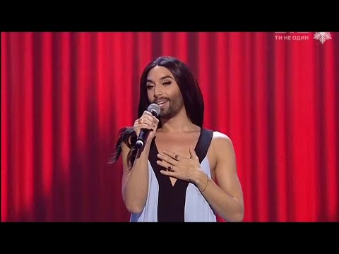 Conchita Wurst says Hello to Kyiv and Ukraine, 25.10.2015, Vechirniy Kvartal