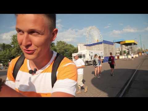 знакомства бердянск для интима