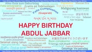 AbdulJabbar   Languages Idiomas - Happy Birthday