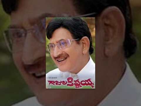 Gajula Kishtayya | Full Length Telugu Movie | Krishna, Zarina Wahab