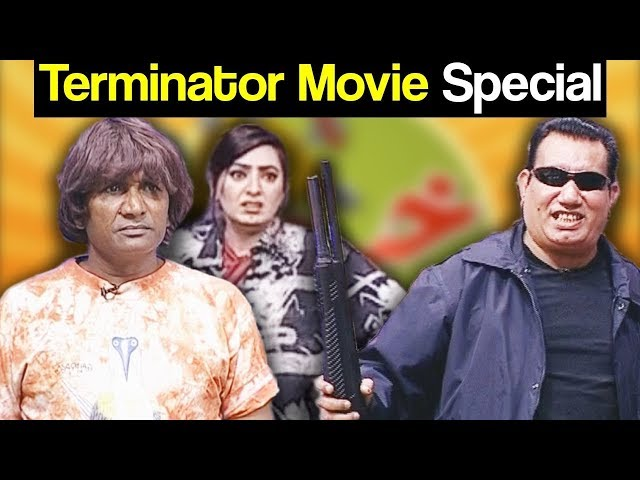Khabardar Aftab Iqbal 8 December 2019 | Terminator Movie Special | Express News