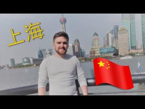 VLOG #1: Alex's Adventures... In China   Part 1 - SHANGHAI!