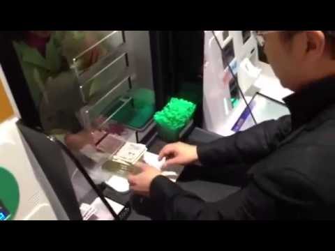 JRA札幌競馬場 大口払戻し 1000万円超