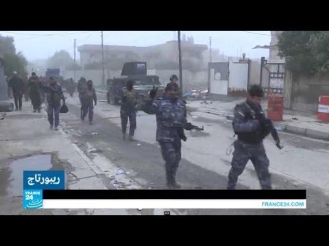 ما خسائر الجيش العراقي منذ بداية معركة الموصل؟