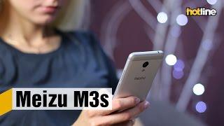 Meizu M3s — обзор самого доступного смартфона в линейке компании