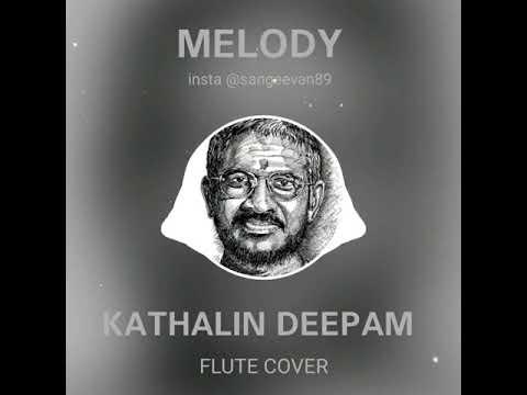 Kadhalin Deepam BGM - Flute Cover | Ilayaraja | King of BGM