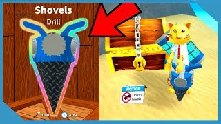 HOW POWERFUL IS THE DRILL IN ROBLOX TREASURE HUNT SIMULATOR