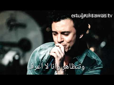 Sahidan buray   بوراي حقا   أجمل أغنية تركية 2017 Mp3