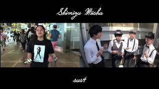 つつみ込むように/MISIA 《アカペラcover》(by Miisha Shimizu & sus4)