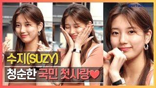 [FANCAM] 수지(SUZY), 청순한 국민첫사랑♥ (배가본드(Vagabond) 쫑파티)