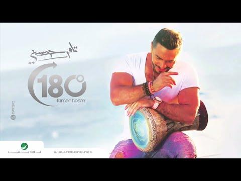 Tamer Hosny 180 Daraga Full Album [1080p]