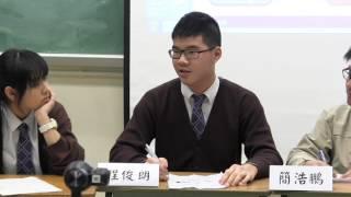 中華基督教會銘基書院   2016-2017年度 中國語文科