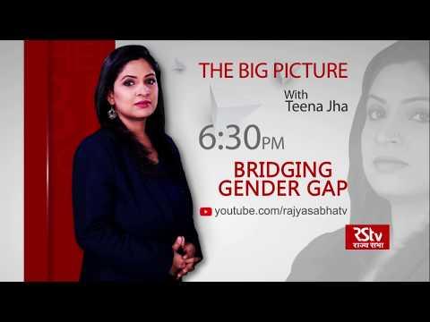 Teaser - The Big Picture: Bridging Gender Gap | 6:30 pm