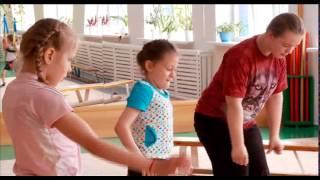 Социальная помощь детям с ДЦП