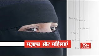 Repeat youtube video Sarokaar - Religion Vs Gender Equality