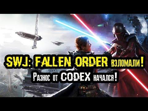 STAR WARS Jedi: Fallen Order ломанули! Разнос от Codex начался!