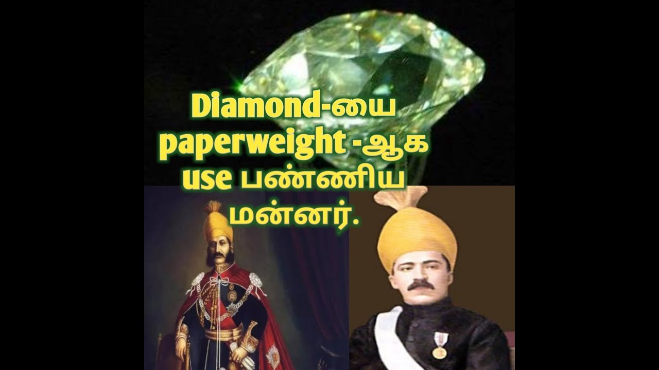 The story of jacob diamond and the nizam around it and how abids got its name - tnilive telugu kids stories - jacob diamond histoy nizam abid jacob abids history