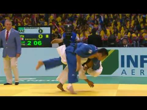 Judo Disgusting Scenes 柔道 見せたくない場面