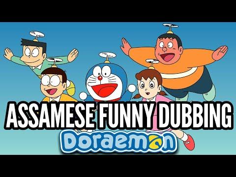 ASSAMESE FUNNY DUBBING | DORAEMON - DD ENTERTAINMENT