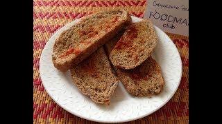 Тосты из зернового хлеба: рецепт от Foodman.club