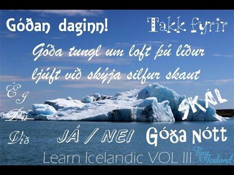 Погода и климат в Исландии. Можно ли там купаться? Термальные .