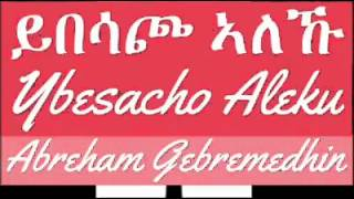 Love song by Abraham gebremedhin ybesacho aleku