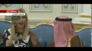 فيديو.. الأمير مقرن يُعلم إيفانكا ترامب طقوس احتساء «القهوة العربي»
