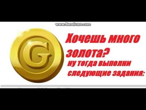 Шпион ВКонтакте