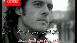 Arabic Karaoke: machi bi ra7tak myriam fares