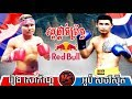 Roeung Sophorn vs Opor(thai), Khmer Boxing CNC 13 Jan 2018, Redbull Final Champion