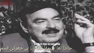Best Love Poetry¦ Sheikh Rasheed Swag| whatsapp Love status