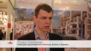 видео Болгарский застройщик на Ярмарке недвижимости