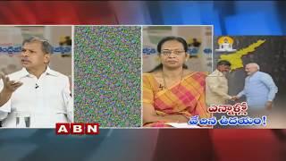 ABN Debate On CM Chandrababu Naidu Meet With PM Modi | Public Point | Part 2