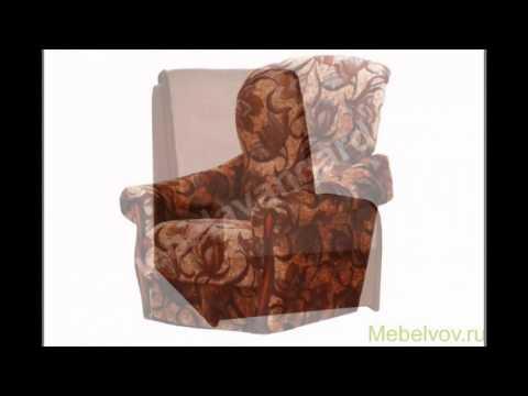 Купить кресло кровать эконом