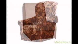 Купить кресло кровать эконом(, 2016-07-05T11:05:53.000Z)