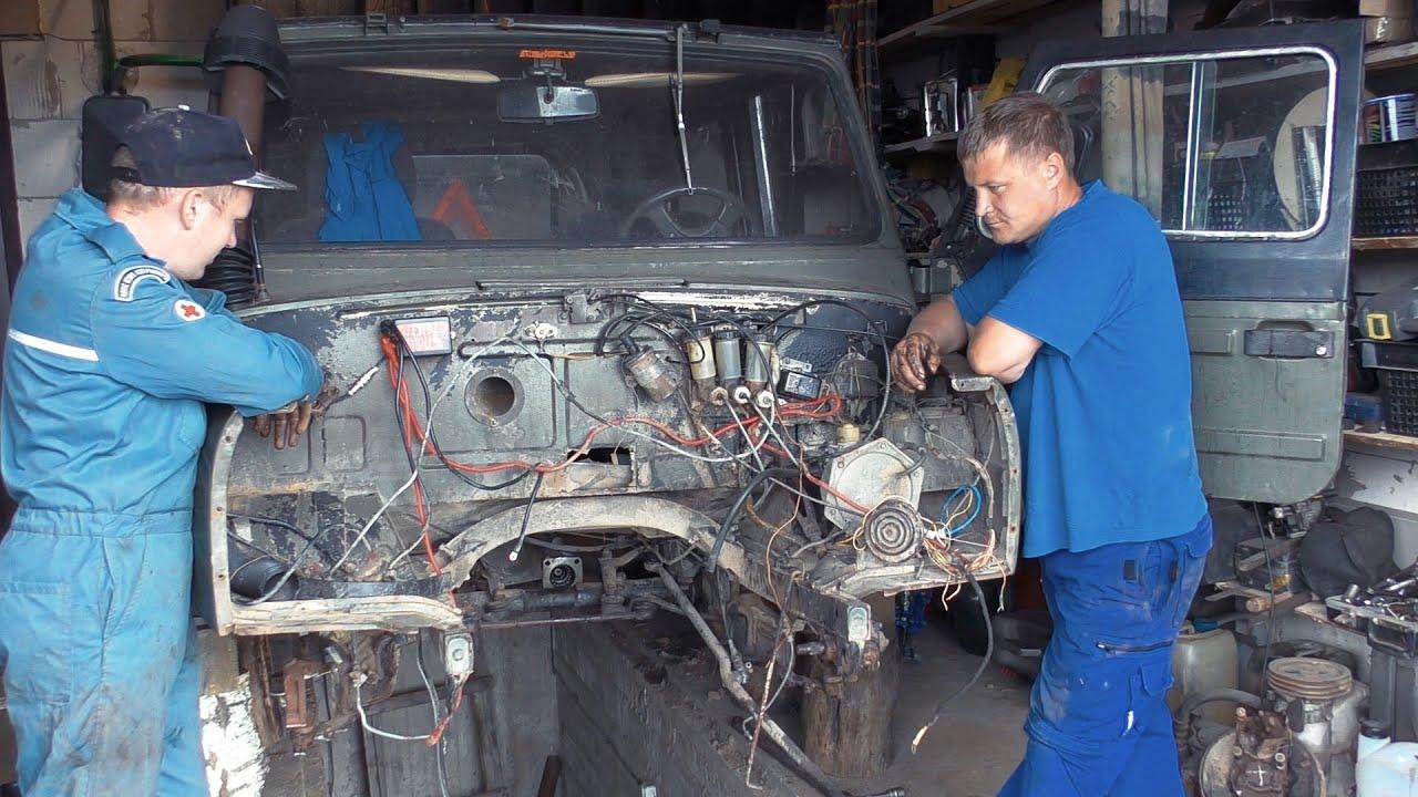 Готовим ЛуАЗ-969 к серьезному бездорожью!!! Подготовка к битве с ЗиЛ-157