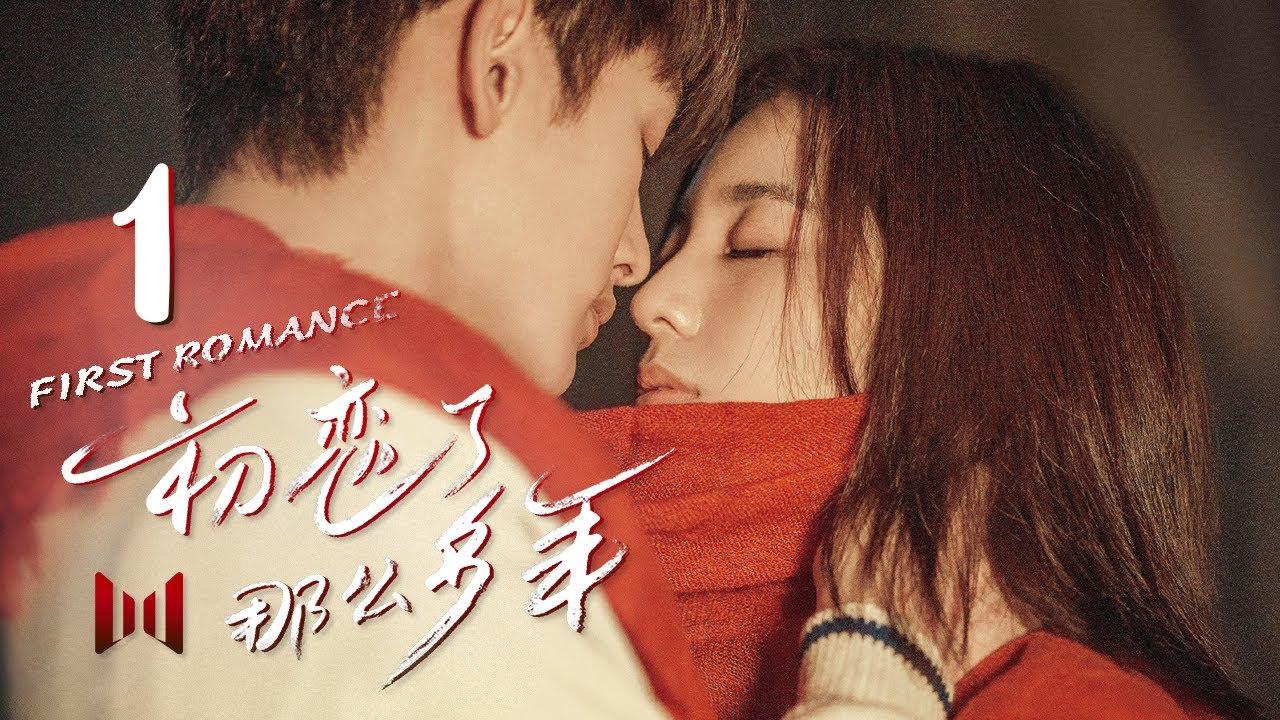 【Legendado PT-BR】 Primeiro Romance 01 | First Romance 初恋了那么多年