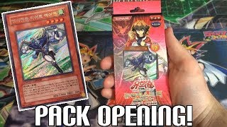 SECRET RARE Elemental HERO Stratos! - Yugioh Duelist Pack: Jaden Yuki 3 Special Edition Opening