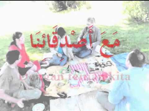 Kosakata Tentang Hobi Dalam Bahasa Arab الهواية Youtube