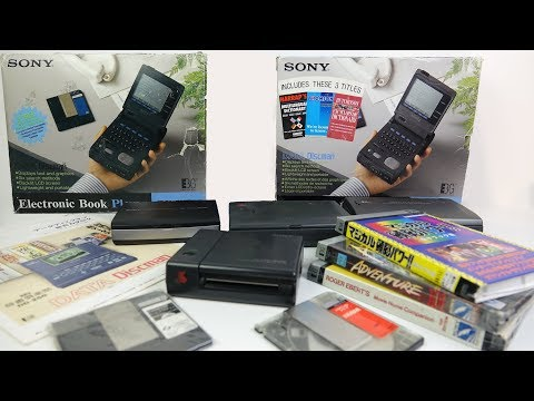 E-books In The 1990s - Sony's Data Discman