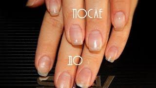 Укрепление - Покрытие ногтей Био Гелем (LeChat) (Nobility)