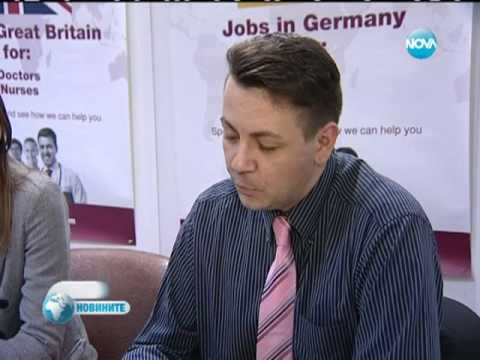 Careers in White  Bulgaria