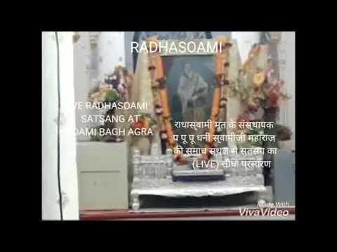 Radhasoami SAMADH INNER