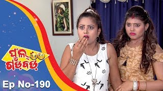 Full Gadbad- Comedy Unlimited | Full Ep 190 | 2nd June 2018 | Odia Serial - TarangTV